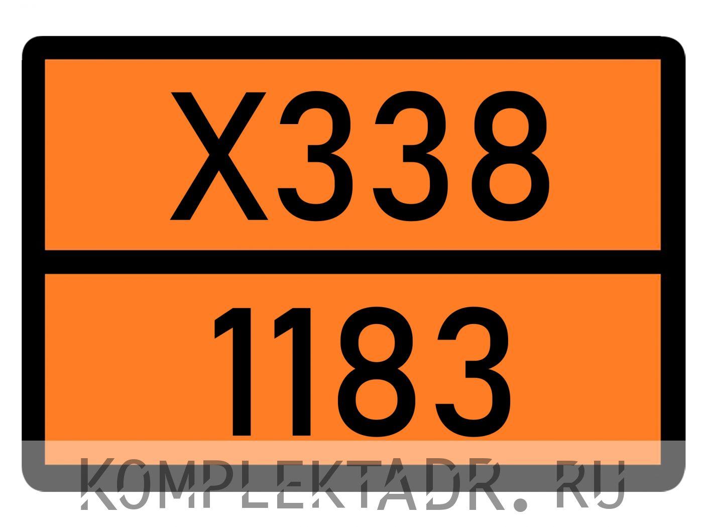 Табличка Х338-1183