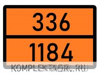 Табличка 336-1184