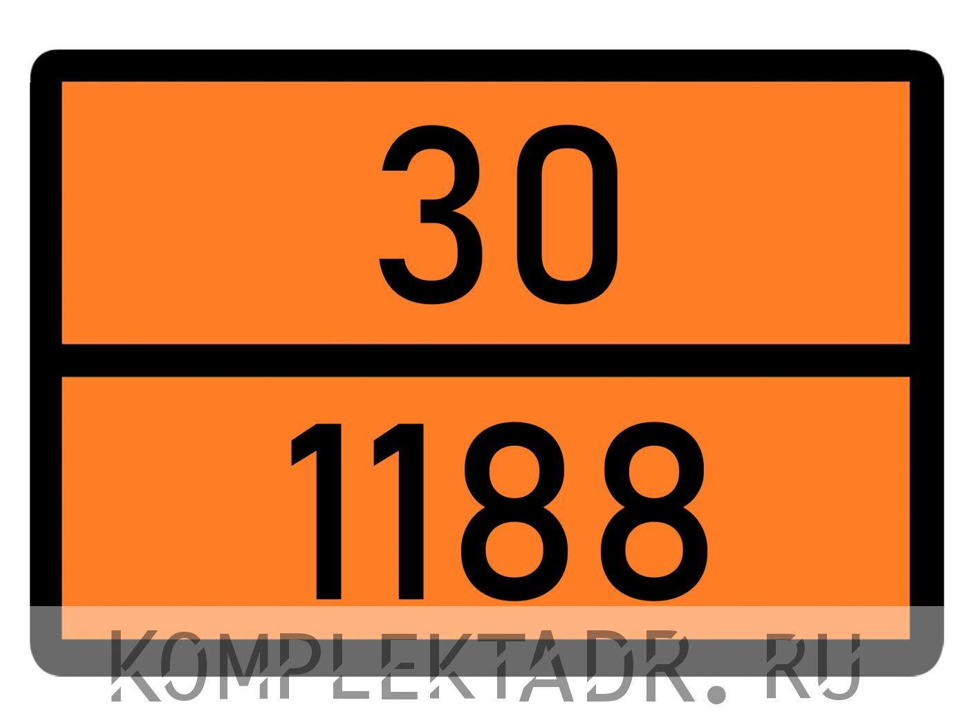 Табличка 30-1188