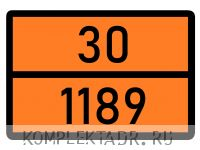 Табличка 30-1189
