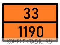 Табличка 33-1190