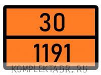 Табличка 30-1191