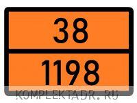 Табличка 38-1198
