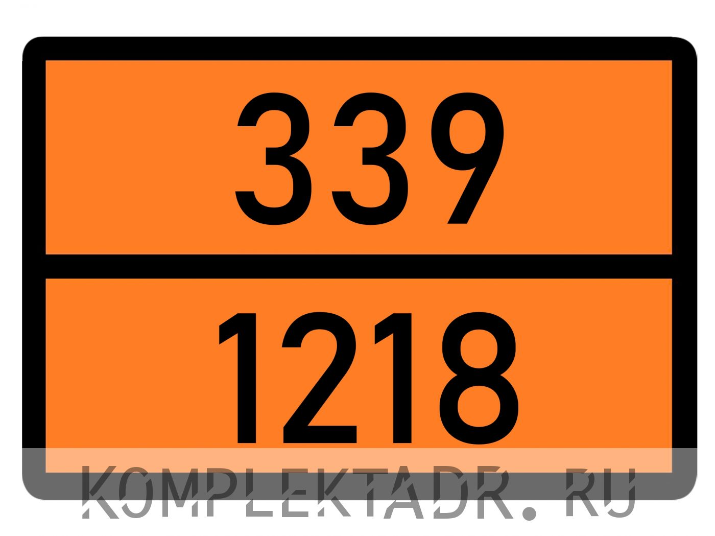 Табличка 339-1218