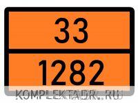 Табличка 33-1282