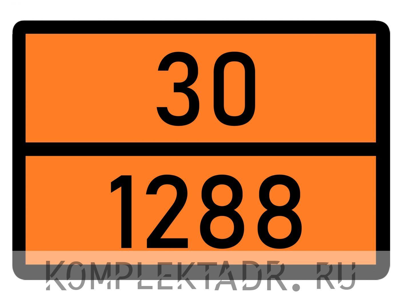Табличка 30-1288