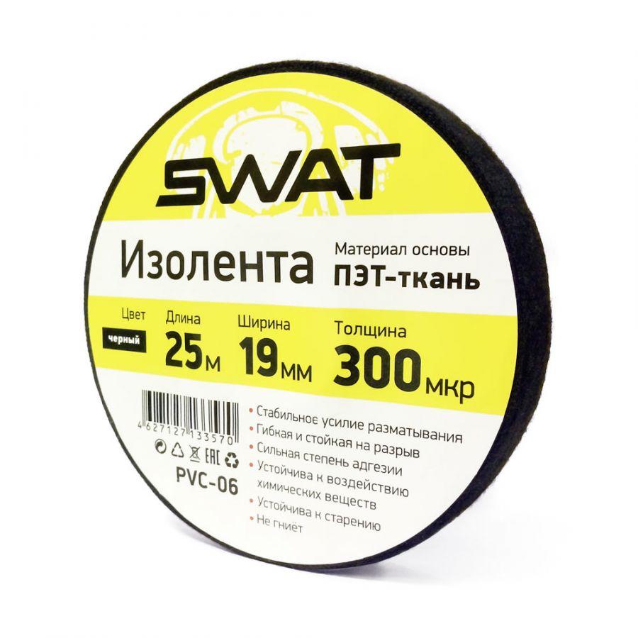 Тканевая изолента SWAT PVC-06