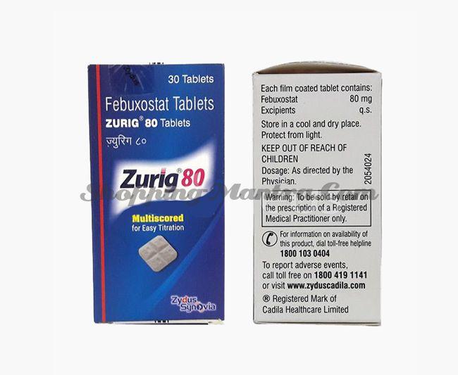 Зуриг (фебуксостат 80мг) от падагры Зидус Кадила 30 таблеток | Zydus Cadila Zurig Febuxostat 80mg 30 Tablets