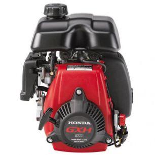 Двигатель бензиновый HONDA GXH50 SE