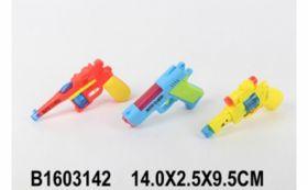 """Игрушечное оружие """"Военный арсенал"""". Пистолет """"Мини"""" (14 см. свет. звук. в пакете) (арт. 1603142)"""
