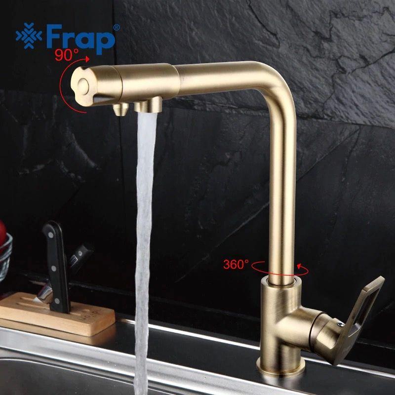 Frap H72 F4372-4 Смеситель для кухни с выходом под фильтр