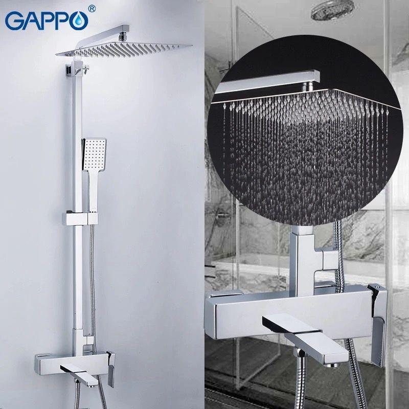 Душевая система телескопическая Gappo Futura G2418