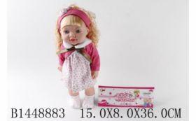 Классическая кукла. Алинка (32 см) (арт. 1448883)