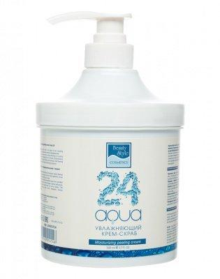 Увлажняющий крем-пилинг «Аква 24» Beauty Style, 500 мл.