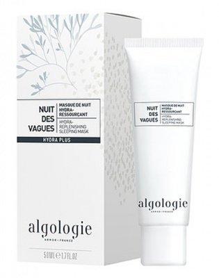 Увлажняющая восстанавливающая ночная маска «Морские волны» 50 мл Algologie