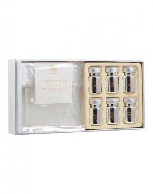 Смягчающая кислородная терапия с молочком улитки Beauty Style, 6 ампул 5 мл. + 6 масок 30 мл.