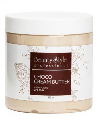 "Крем - масло для тела ""Choco cream-butter"" Beauty Style, 500 мл."