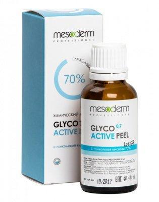 Глико Актив Пил (Гликолевая кислота 70% Ph 0,7) 30 мл, MESODERM