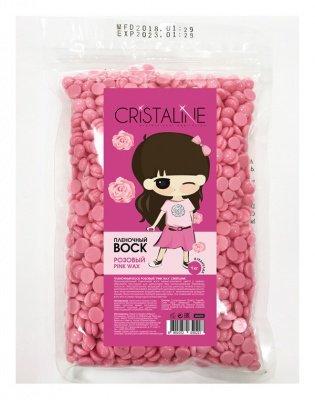 """Пленочный воск розовый """"Pink Wax"""", в гранулах, 1 кг. Cristaline NG"""