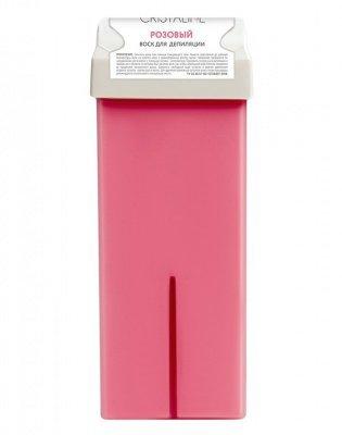 Розовый воск в картридже, 100 мл. Cristaline NG