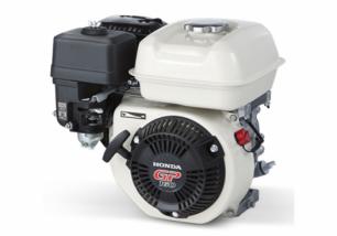 Двигатель бензиновый HONDA GP160 QX3