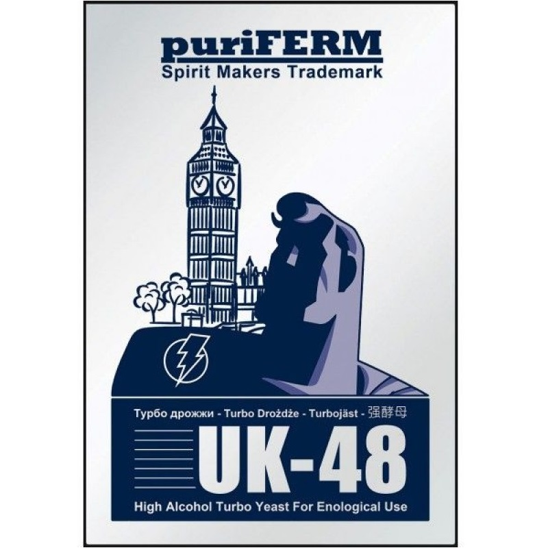 Турбо-дрожжи PuriFerm UK-48 Turbo, 128 гр