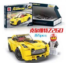 Конструктор Лего автомобиль Speed Champions Корветт Z06 165 деталей