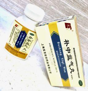 Buzhong Yiqi Wan Пилюли Ци Бу Чжун И Ци Вань 200 пилюль