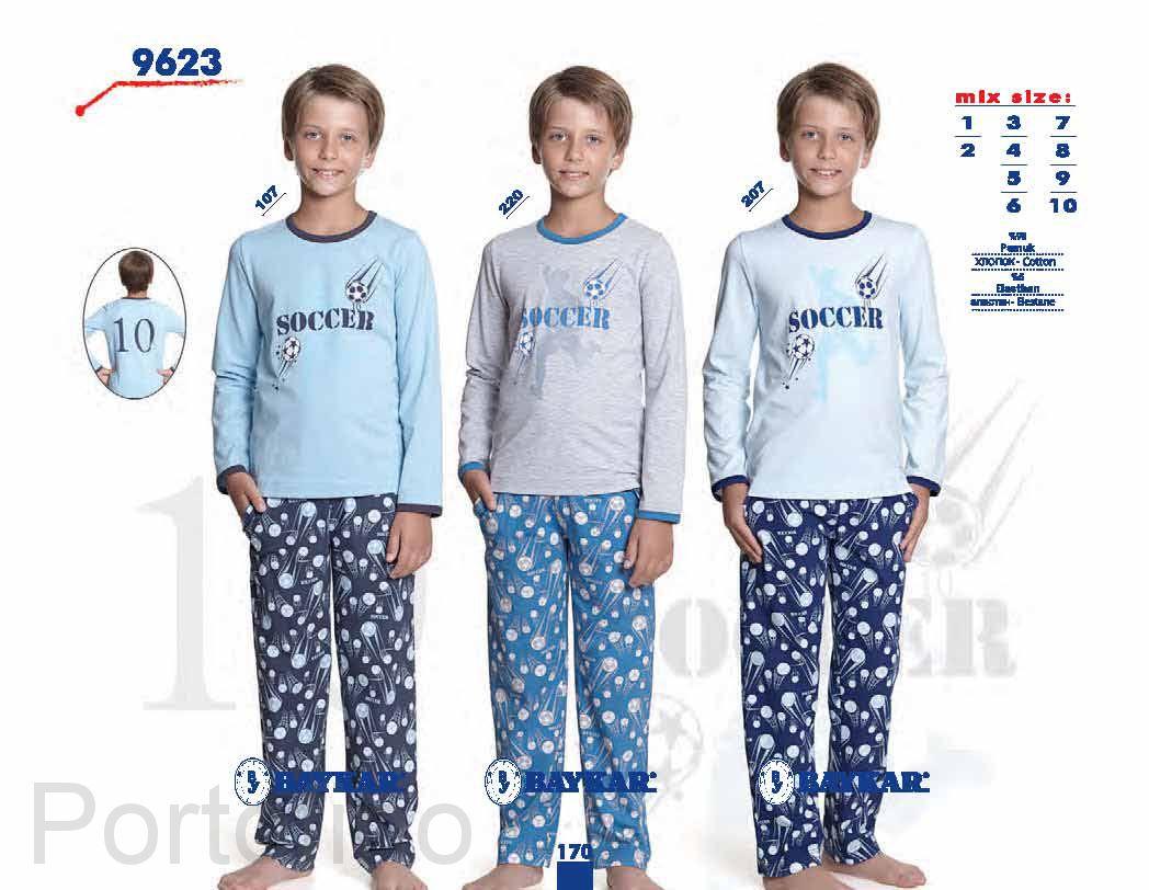 9623 Пижама для мальчика Baykar