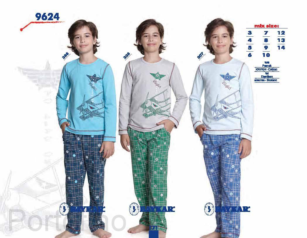 9624 Пижама для мальчика Baykar