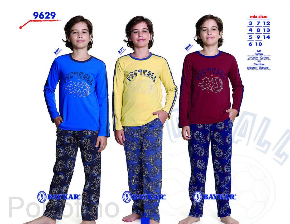 9629 Пижама для мальчика Baykar