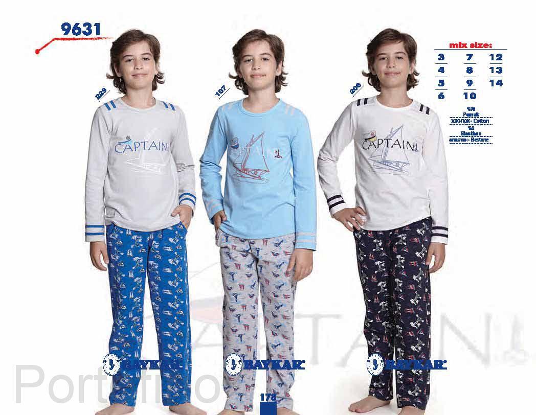 9631 Пижама для мальчика Baykar