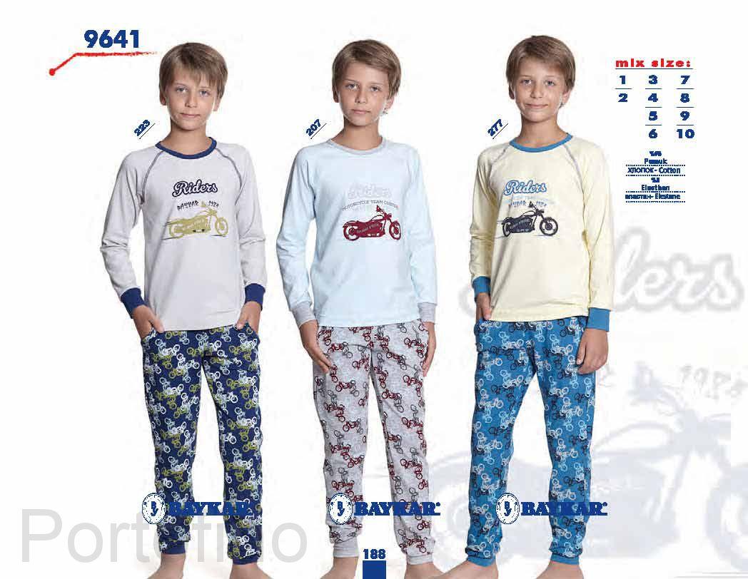 9641 Пижама для мальчика Baykar