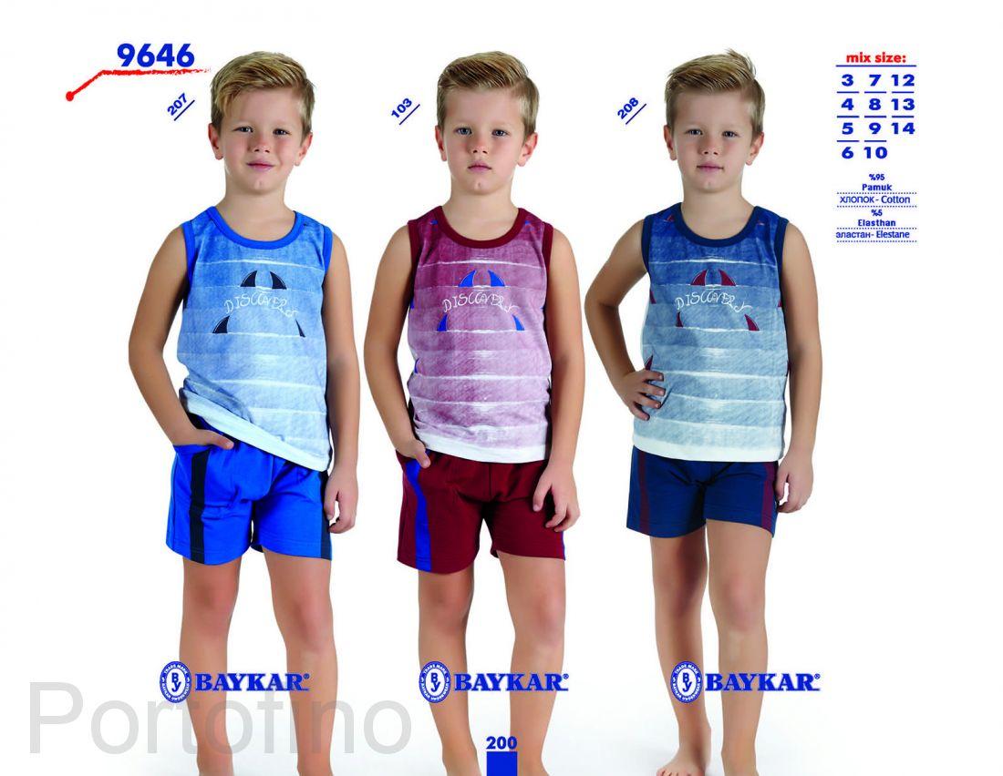 9646 Пижама для мальчика Baykar
