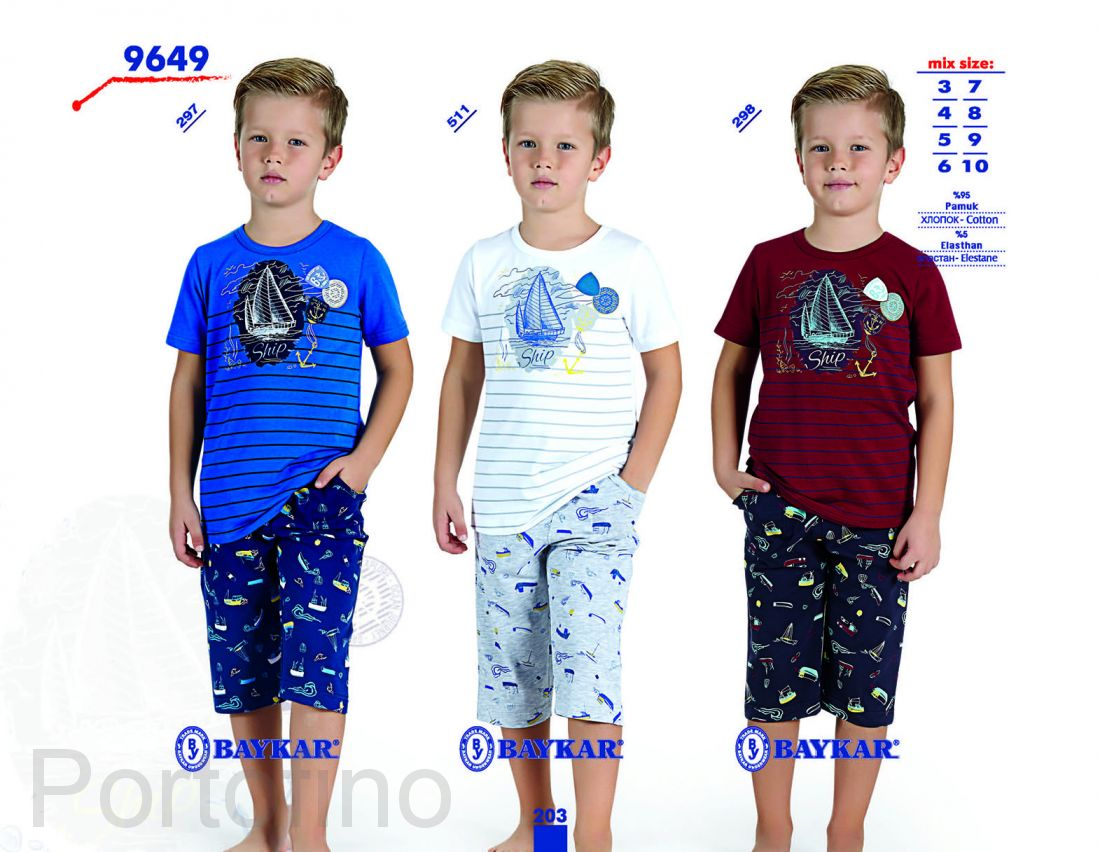 9649 Пижама для мальчика Baykar