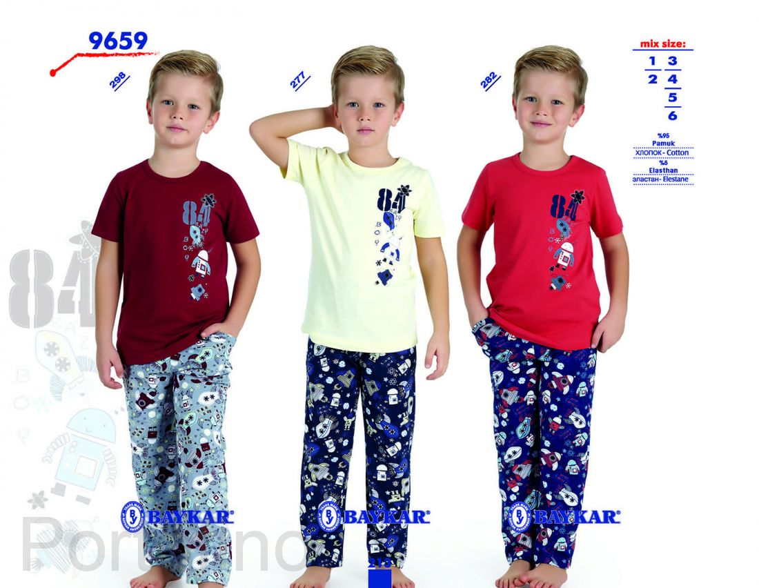 9659 Пижама для мальчика Baykar
