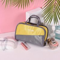 Дорожная косметичка со съёмным отделением Travel Bag, цвет Серо-жёлтый (4)