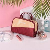 Дорожная косметичка со съёмным отделением Travel Bag, цвет Бордово-бежевый (4)
