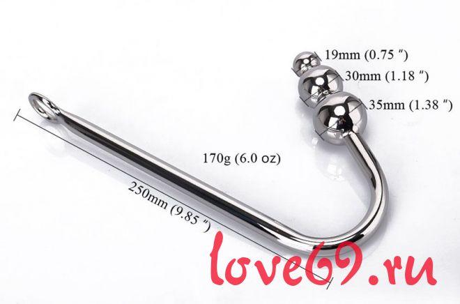 Серебристый анальный крюк с тремя шариками - 25 см.