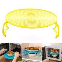 Многофункциональная подставка для подогрева блюд в микроволновке, 23 см, цвет желтый (1)