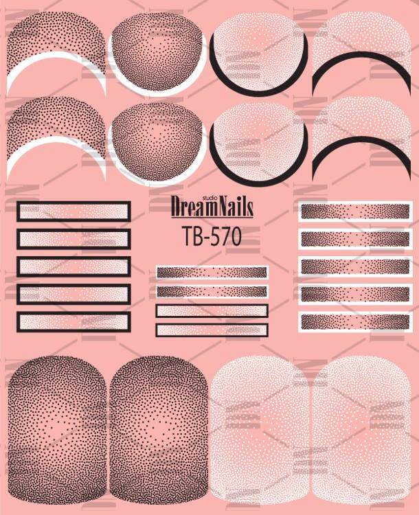 Слайдер дизайн Dream Nails TB-570