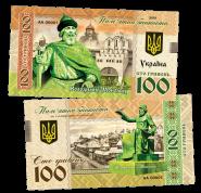 100 ГРИВЕН ПАМЯТНАЯ СУВЕНИРНАЯ КУПЮРА - ВЛАДИМИР МОНОМАХ