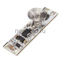 Контроллер встроенный для профиля 1630 12/24V 8A Oreol