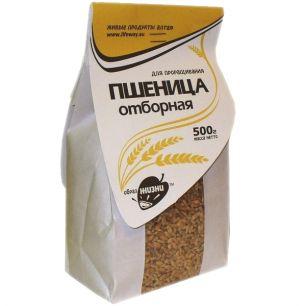 Пшеница, 500 г