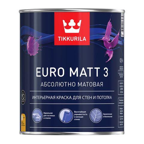 Евро Матт 3 Абсолютно матовая