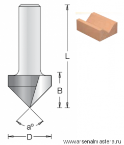 Фреза пазовая V-образная DIMAR 19.1x16x54x12 угол 90 DIMAR 1050169