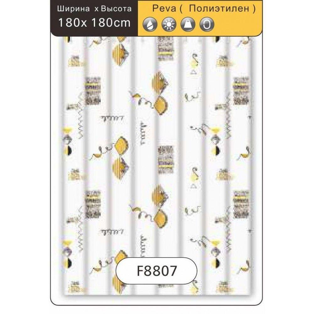 Frap F8807 Шторка для ванны
