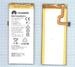 Аккумулятор Huawei GR3/P8 Lite/Y3 2017 (HB3742A0EZC+) Оригинал