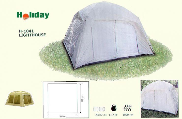 Палатка Holiday H-1041 навес