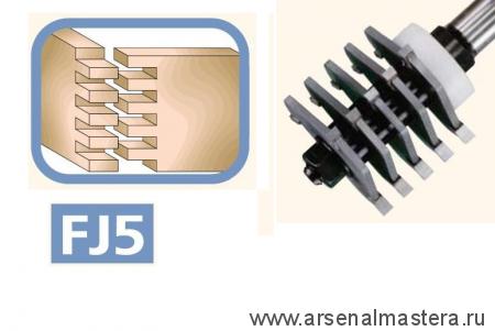Набор для многошипового соединения с хвостовиком 12мм (Фреза прямой шип для ящиков D47,6 B36) W.P.W. FJ50002